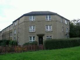 2 bedroom flat Balmore road lambhill glasgow