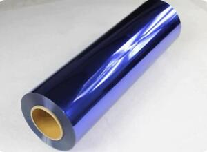 19.29inch Width PET Metal light Heat Transfer Vinyl Blue CDN-09 1Yard-002509