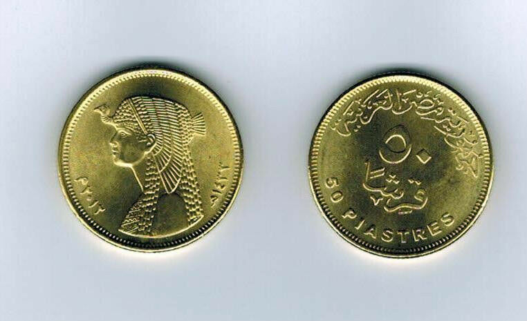 2012 Egypt 50 Piastres Cleopatra Uncirculated coin