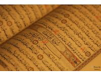 Female Arabic and Quran Teacher - Camden
