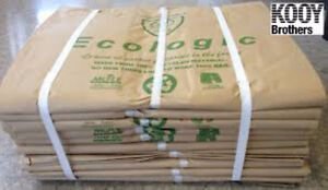 Lot of 10 paper yard waste bags Brand new