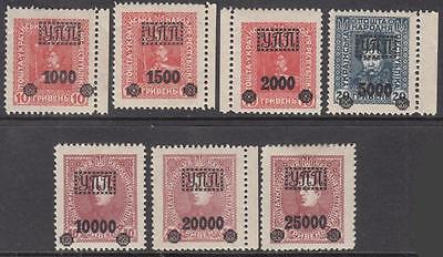 Ukraine 1923 mint Unissued Fantasy Invasion ovpt 7 diff stamps