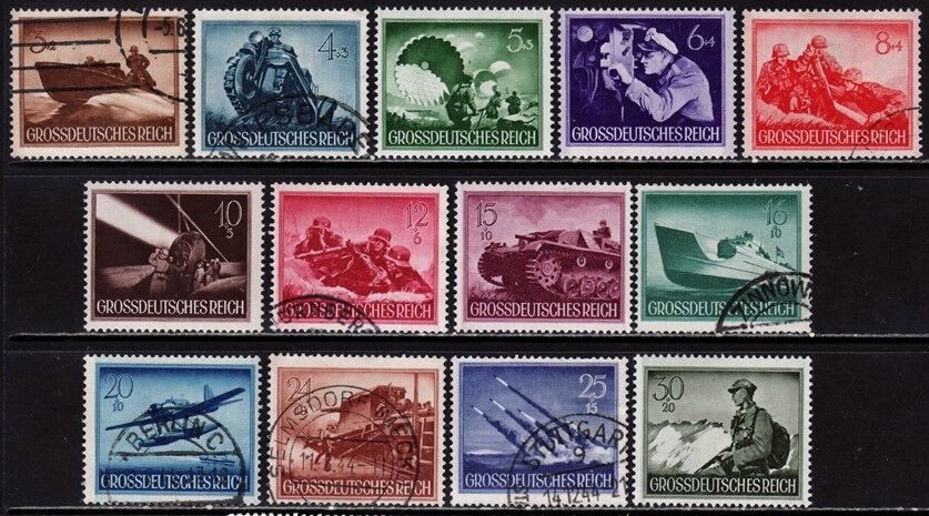 THIRD REICH 1944 complete Warmachines stamp set!