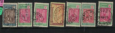 Cameroon Lot 1, 7 Different cancels VFU (5exd)