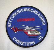 Bundeswehr Aufnäher