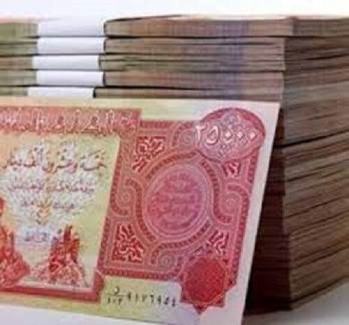 IRAQI 25,000 DINAR NOTE (1) NEW, UNCIRCULATED, AUTHENTIC 25k IQD NOTE!!