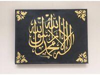 Kalimah Arabic Canvas