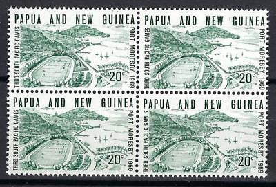 Papua New Guinea 1969 Sc# 286 Pacific games Konedobu Port Muresby block 4 MNH