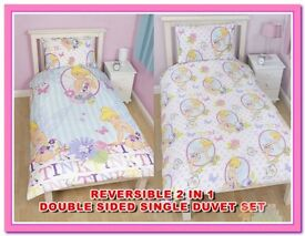 reversible single duvet sets 135 by 200 cms new and packaged