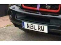 Personalised number plate Neil private plate cherished number plate