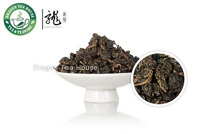 Taiwan Dong Ding Oolong Tea FREE Shipping * ON SALE *