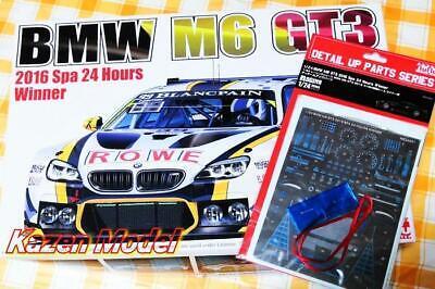 1/24 BMW M6 GT3 2016 Spa 24H w/Upgrade Parts NuNu Plate Aoshima Beemax Tamiya