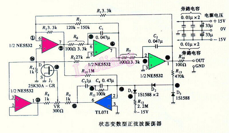 Details about Low Distortion Audio Range Oscillator 1KHz Sine Wave Signal  Generator Bare PCB