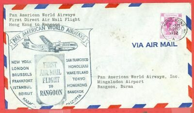 Hong Kong KGVI 50c Solo used on Flight cover to Burma 1952