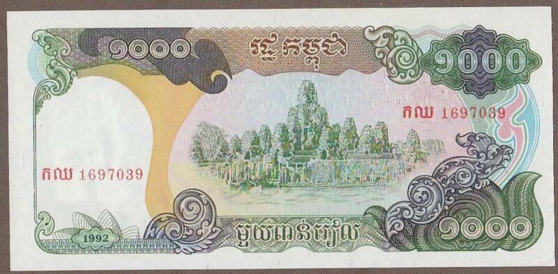 1992 CAMBODIA 1,000 RIEL NOTE UNC