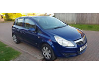 2007 VAUXHALL CORSA 1.2 i 16V CLUB 5dr, 12 MONTHS MOTONLY 60K GUARENTED MILAGE WITH SERVICE HISTORY,