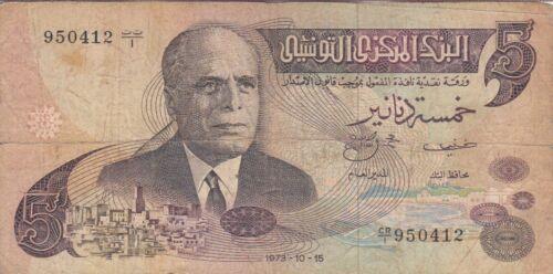 TUNISIA BANKNOTE P71-0412  5 DINARS 1973,  PREFIX CR/1 REPLACEMENT  VG-F