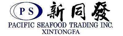 Xintongfa