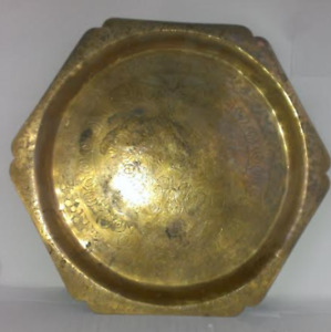 Old Chinese Hand Engraved Hexago Solid Brass Plate -$10