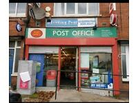Business for sale-easterley road post office