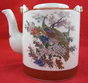 Vintage-SATHUMA-JAPANESE-CERAMIC-TEA-KETTLE-POT-Pheasant-Peacock-Floral-Pattern