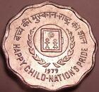 Aluminum Indian Coins