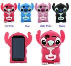 HTC Sensation Stitch Case