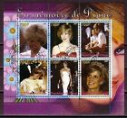 Princess Diana Celebrities Postal Stamps