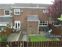 3 bedroom house in Dale View, Crook, DL15 (3 bed)