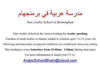 Volunteer Teaching Arabic
