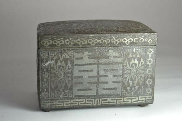 Antique Large/Rare Korean Silver Inlaid Box 19th Century