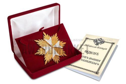 """IMPERIAL AWARD """"STAR OF THE MALTESE CROSS OF THE ORDER OF JOHN THE JERUSALEM"""""""