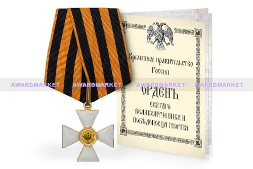 """IMPERIAL RUSSIAN  AWARD """"ORDER OF ST. GEORGE 4 DEGREE"""" FOR THE INFIDELS+DOCUMENT"""
