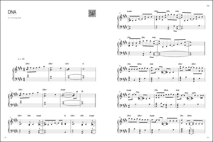 Smyang Piano Sheets Ibovnathandedecker