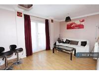 1 bedroom in Ballinger Way, Northolt, UB5