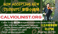 FREE* Violin Expert Lesson for Referred Student Lesson-RCA apply