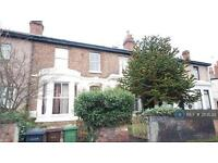 4 bedroom house in Fairholme Road, Liverpool, L23 (4 bed)
