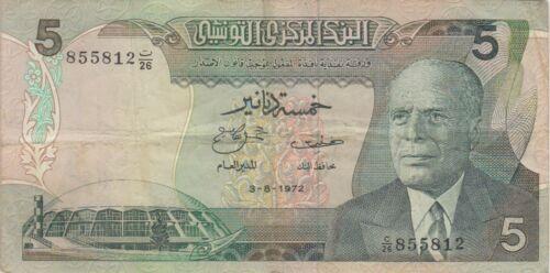 Tunisia Banknote P68 5 Dinars 3-8-1972, F-VF