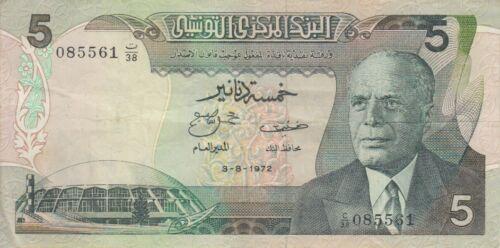 Tunisia Banknote P68 5 Dinars 3-8-1972, VF