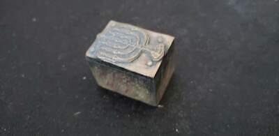 Vintage Letterpress Printers Block Emblem Metal Wood Stamp Type 1 116x34x78