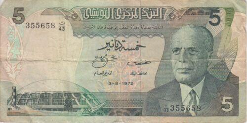 Tunisia Banknote P68 5 Dinars 3-8-1972, F
