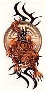 Temporary Tattoo Lion