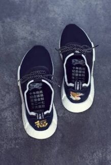 Adidas NMD R1 x Invincible x neighborhood