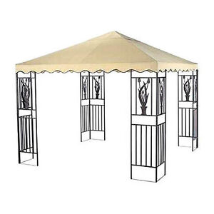 Looking for Tulip Gazebo/Sunshade for parts