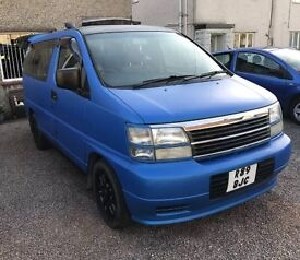 1997 Nissan Elgrand 2 berth campervan in Matt blue