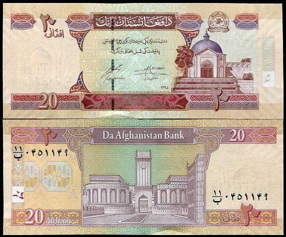 AFGHANISTAN 20 AFGHANIS 2016 SH 1395 P 68 UNC