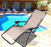 Pool Lounge Chair
