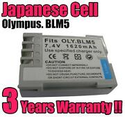 Olympus E510 Battery