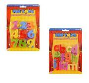 Kids Fridge Magnets