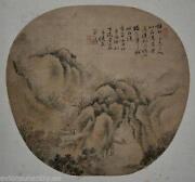 Chinese Silk Painting